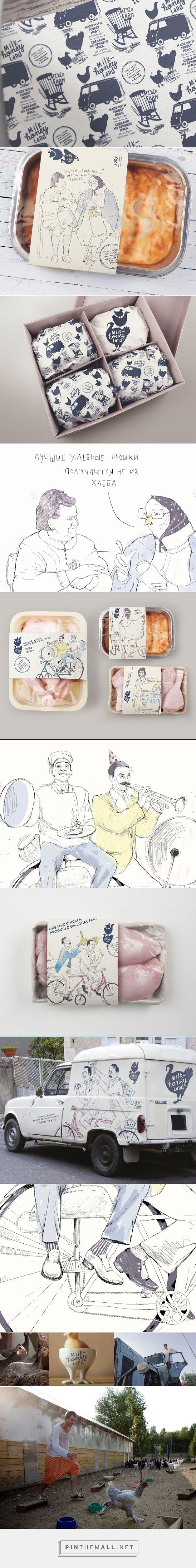 Milk & Honey Land #packaging designed by Брендинговое агентство Depot WPF - http://www.packagingoftheworld.com/2015/07/milk-honey-land.html