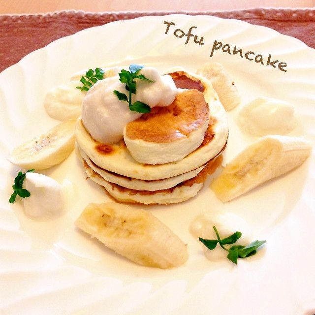 お豆腐とメレンゲのパンケーキ レシピ有