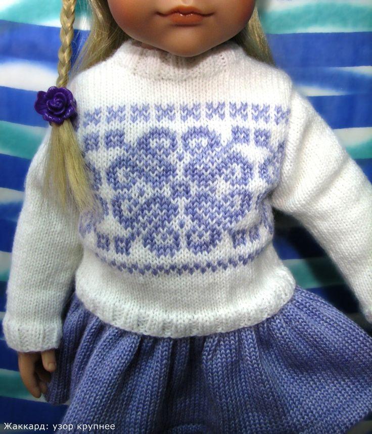 Wygodne nowe ubrania: sweter i spódnica / lalki fashion - własnymi rękami, a nie tylko / Beybiki. Lalki Zdjęcie. Odzież dla lalek