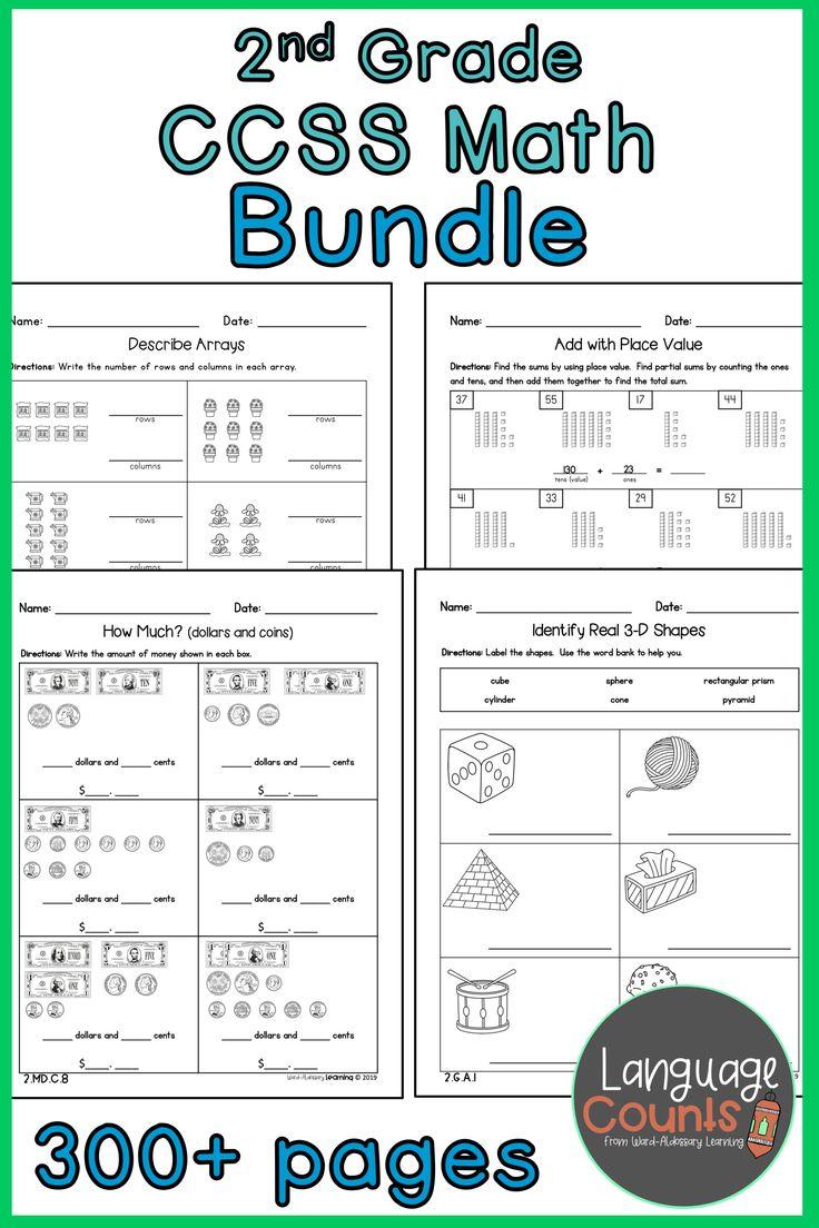 Distance Learning No Prep Worksheets Bundle, 2nd Grade