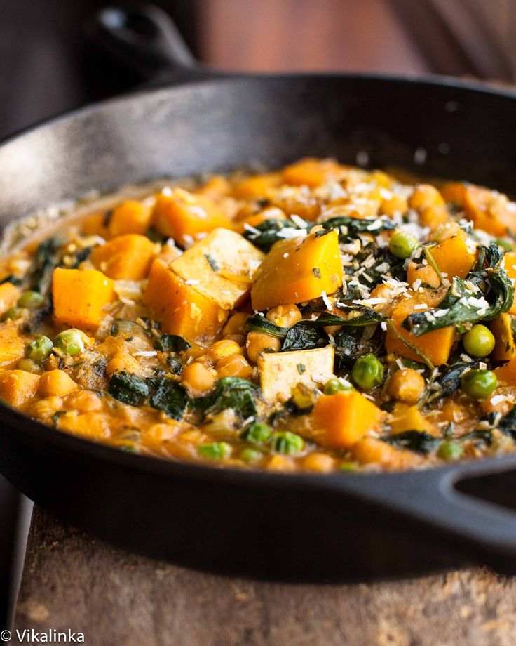 Chickpea and Butternut Squash Curry (#Vegetarian #Korma) #MeatlessMonday