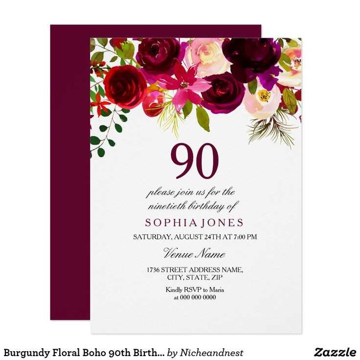 Burgundy Floral Boho 90th Birthday Party Invite