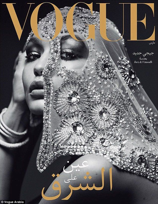 Historical fashion moment: Gigi Hadid has been revealed as the cover star of the first eve...