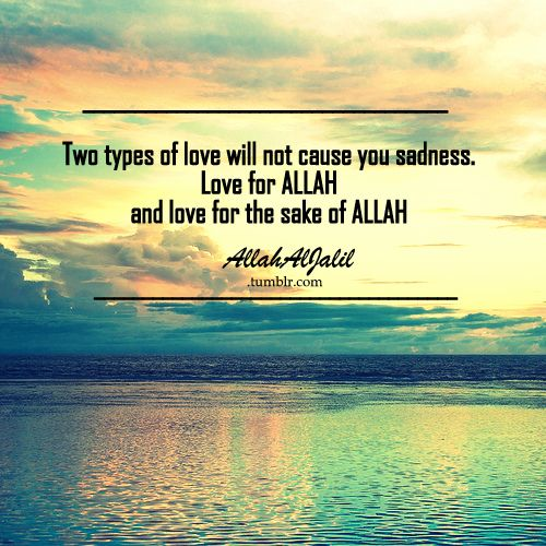 Sincerity in islam quotes - Google Search
