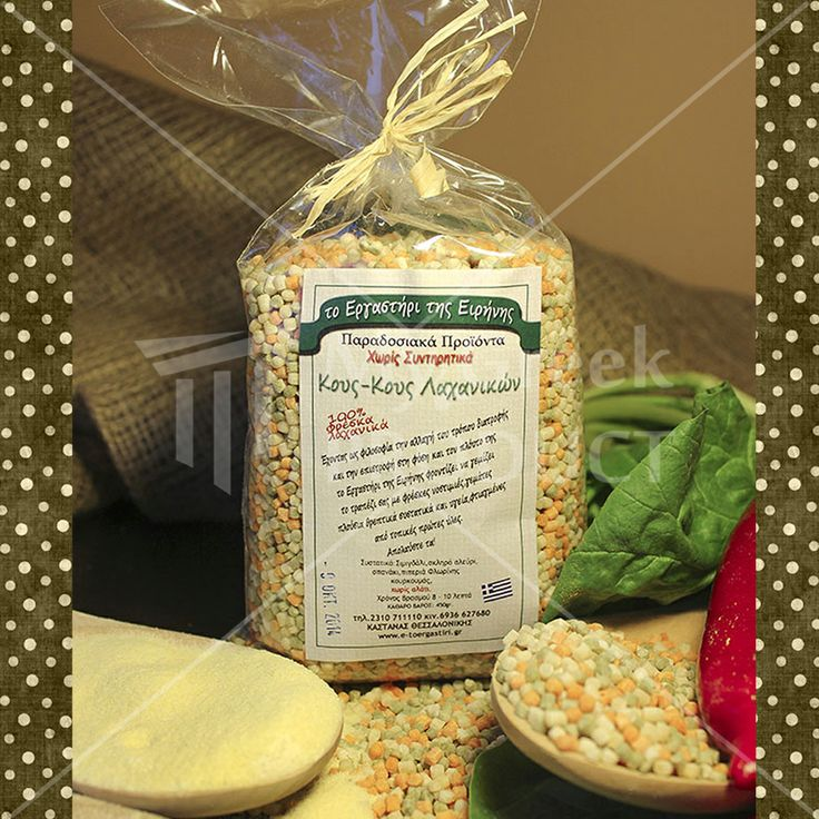 """Couscous Vegetables 450gr. """"The workshop of Eirini""""  from the Kastania of Thessaloniki and contains semolina, durum flour, fresh vegetables, spinach, beetroot, carrot, peppers. Without salt. see more http://mygreekproduct.com/index.php?id_product=62&controller=product&id_lang=1"""