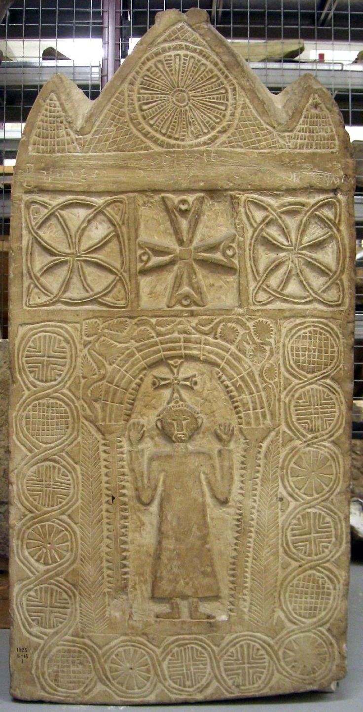 Coptic Stela, Egypt, British Museum, online collection.