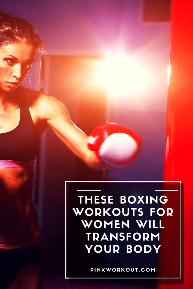 Do you want to burn fat, boost your endurance and shape your muscles? Try these at home women boxing workouts. #workout #fitness