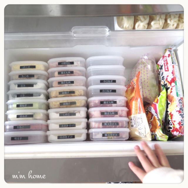 mm_homeさんの、Instagram→m_m_home,インスタやってます!,マイホーム,100均,収納,セリア,冷凍庫収納,冷蔵庫収納,seria,タッパー収納,整理収納,冷凍食品,キッチン,のお部屋写真