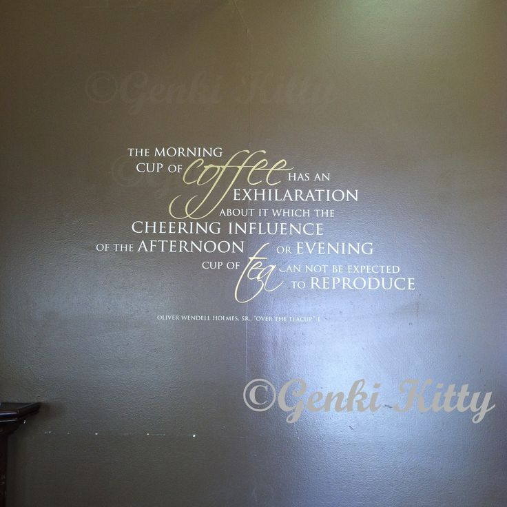 Coffee lovers sign