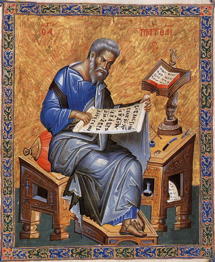 Chapter illumination Mt Athos Bible...Matthew. the painting style is...very interesting, almost agressive for teh time