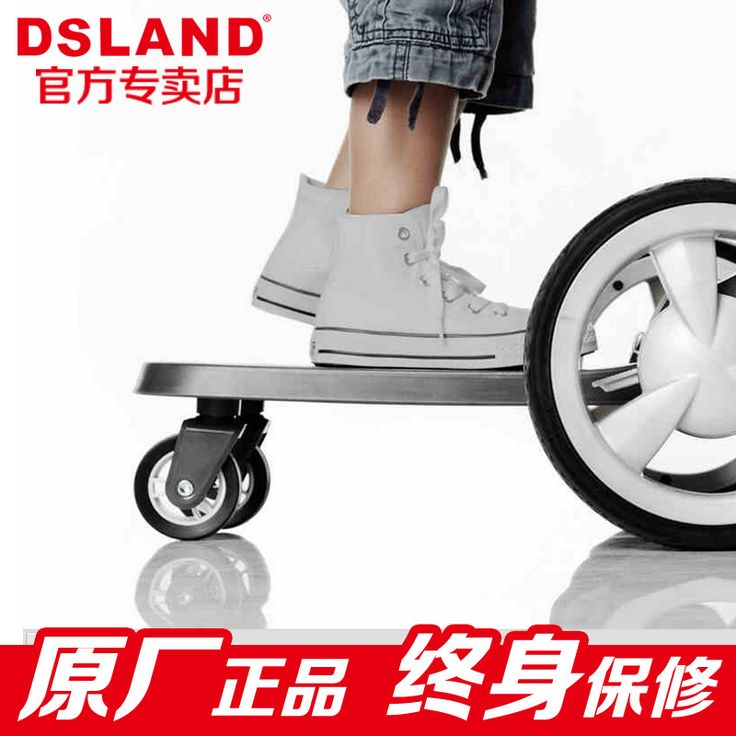 Dsland stroller baby trolley baby twins standing  planket