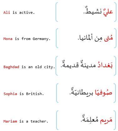 لسان عربي