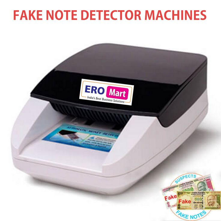 wedding card manufacturers in tamilnadu%0A Indian Fake Note Rupees Cash Detector Machines Tamil Nadu  Fake Note  Currency Checking Machines to detect Fake Notes  Duplicate Notes   Suspended Notes