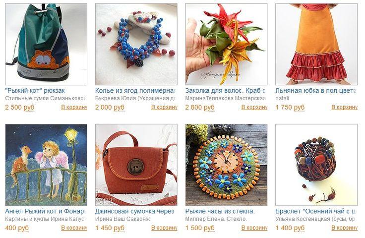 Artworks for sale here! Авторская женская одежда в магазине NATALINI http://www.livemaster.ru/nmasur