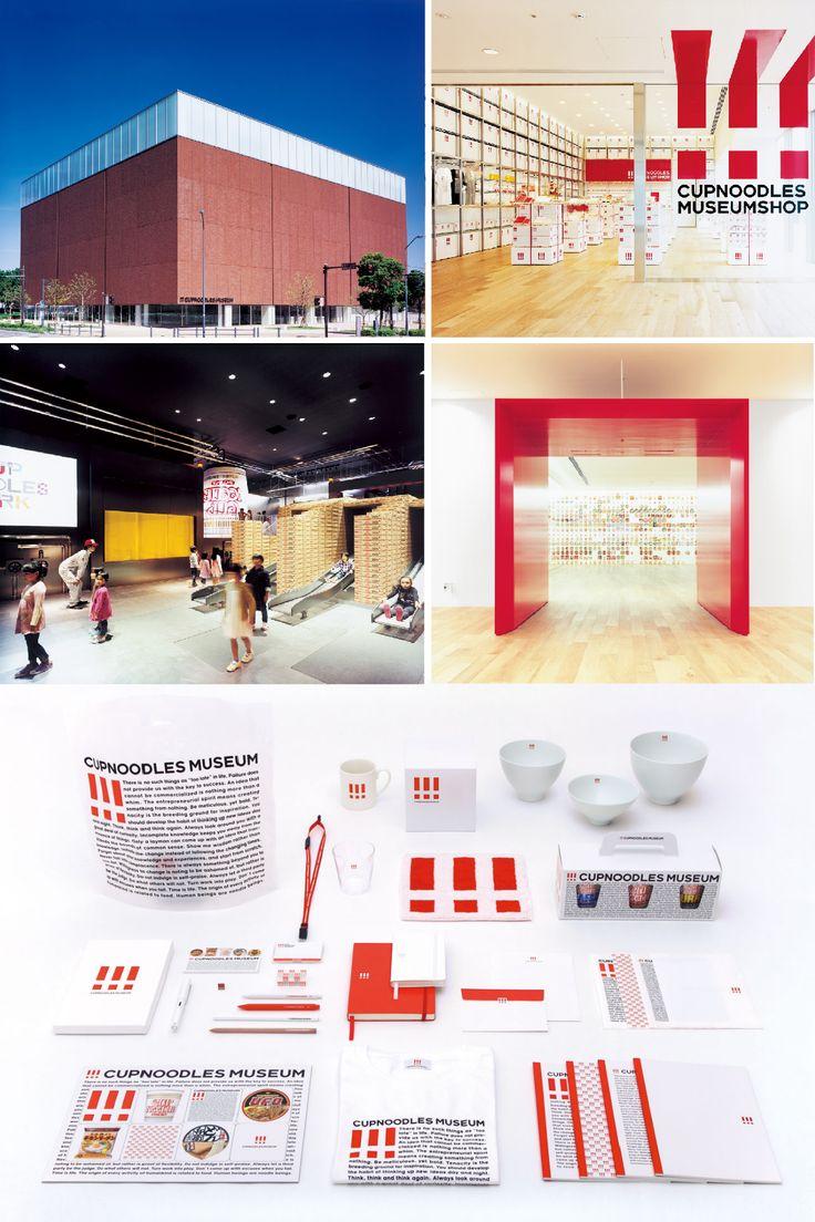 Cupnoodles Museum - El Álbum Rojo