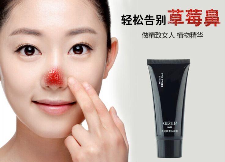 Erstaunliche Gesichtspflege Holzkohle Saug Schwarz Maske Gesichtsmaske Nase Mitesser Entferner Peeling Peeling Off Black Head Akne-behandlungen