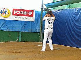 I R Fast: Yokohama DeNA Baystars Pitcher Deliveries