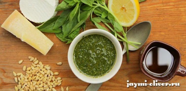Соус Песто от Джейми Оливер: рецепт с фото и видео
