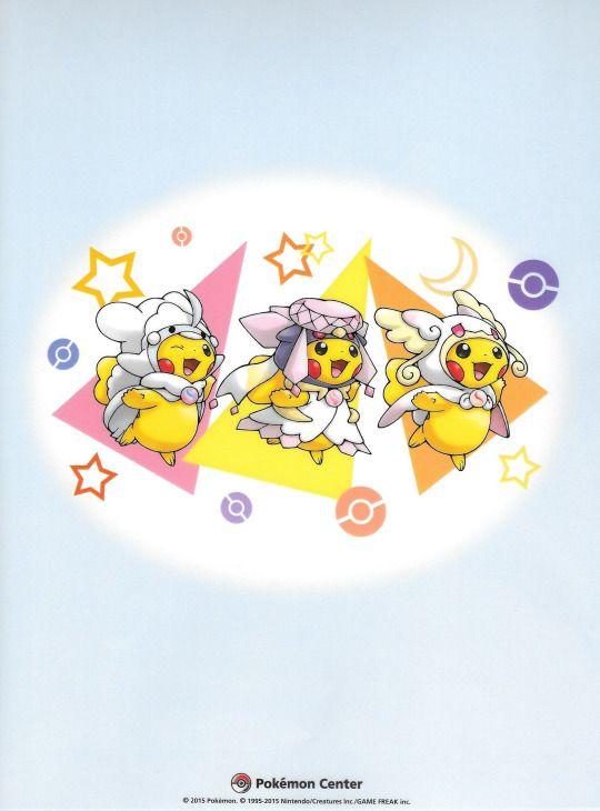 pikachu-mega altaria, mega diancie y mega arudino