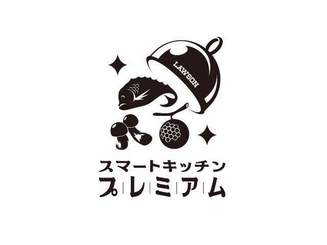 LAWSONスマートキッチンプレミアムロゴタイプ…株式会社フライング・ブレイン1
