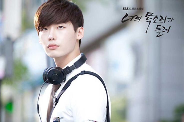 "In ""I Can Hear Your Voice"" verliebt sich Lee Jong-Suk in eine ältere Frau | © SBS"
