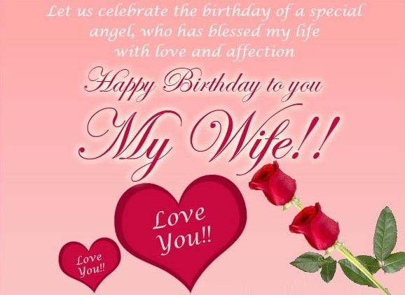11 best Happy Birthday Messages images – Happy Birthday to My Wife Greeting Cards
