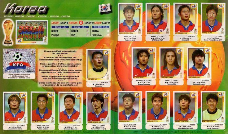 대한민국 2002