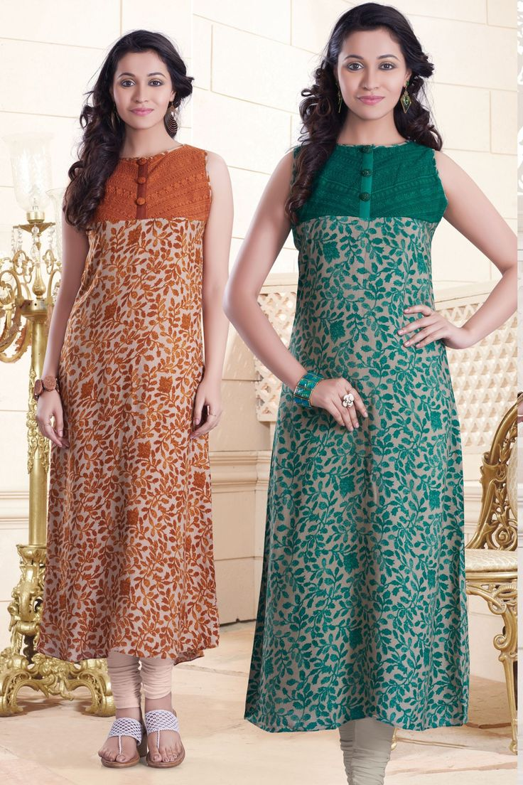 #Beige and orangish #brown multi color/ beige and peacock #green georgette blended #cotton #kurti -WKR309