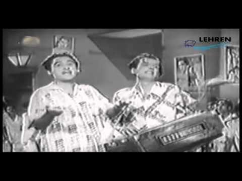cool Duniya Ke bazar | Naya Andaz | Kishore Kumar | Meena Kumari