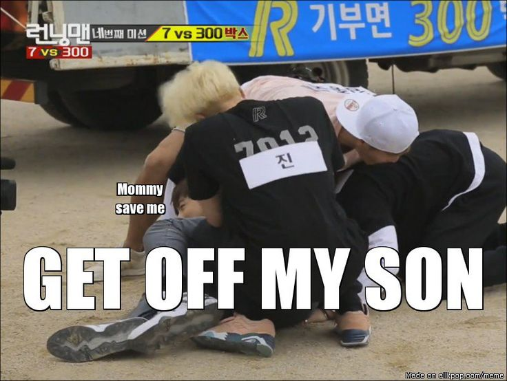 BTS on RUNNING MAN // Jungkook and Suga under the wrath of Jong Kook and Jin eomma tryna save them