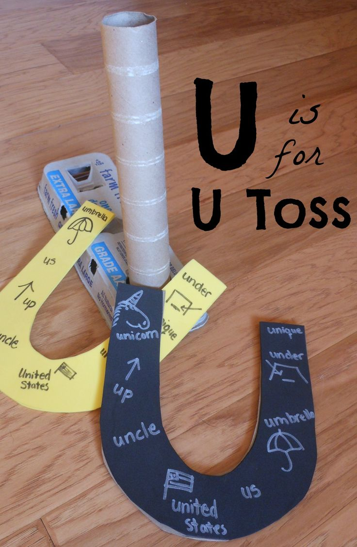 Letter of the Week ~ Letter U toss. I really like the paper towel roll in the egg carton!