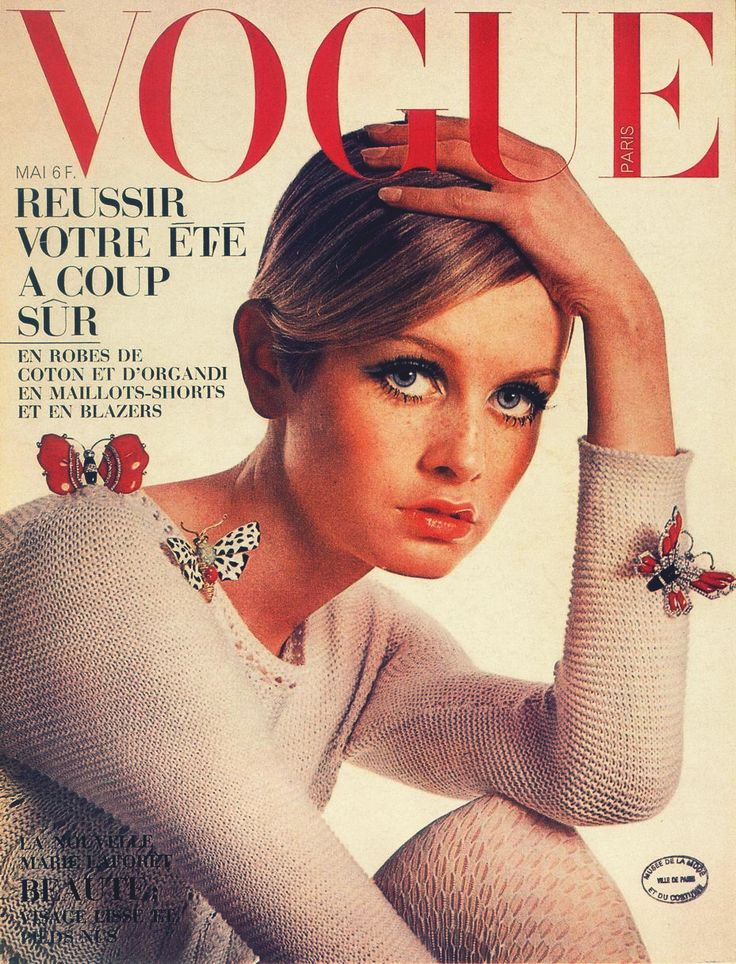 totallymod:    Vouge  1967