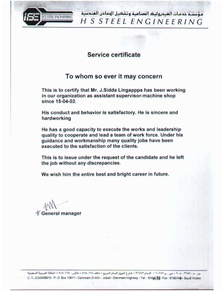 Image Result For Engineering Experience Certificate Certificate Engineering Experience