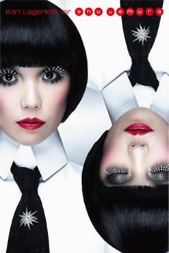 shu uemura art of beauty | Holiday 2012
