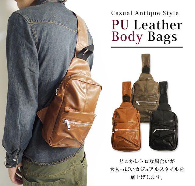 Japonya`da Gördüm: Japonya'da Erkek Çantaları