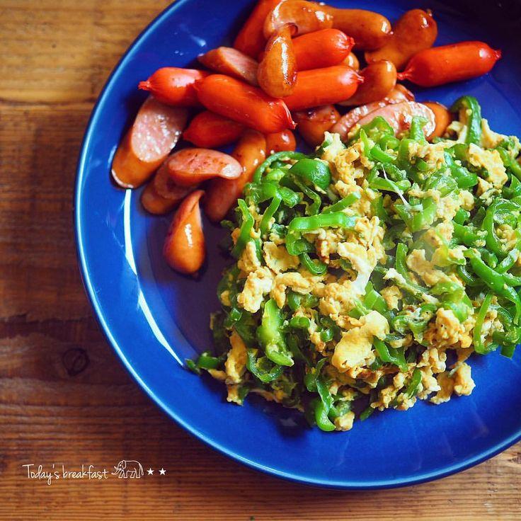 土曜日のあさごはん。 ピーマンと卵のクタクタ炒め かき集めたソーセージ お味噌汁やら他 ━━━☞━━━☞━━━☞━━━☞𓃰⋆⋆ ピーマンはじっくり炒めたら苦味がなくなります。 卵と一緒に炒めるとまた、最高す。 味付けはシンプルに塩コショウ。 卵にはすこーしお砂糖とマヨとお塩。 これ、旨し。