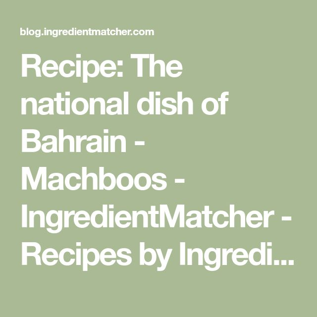 Recipe: The national dish of Bahrain - Machboos - IngredientMatcher - Recipes by Ingredients
