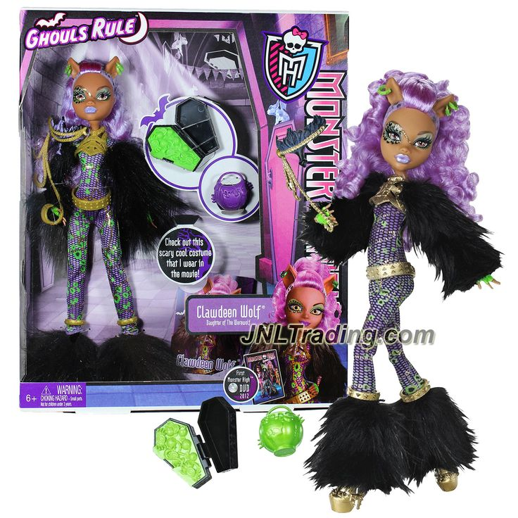 Mattel Year 2012 Monster High Ghouls Rule Series 12 Inch Doll - CLAWDEEN WOLF with Mask, Mini Coffin, Pumpkin Basket, Hairbrush and Display Stand