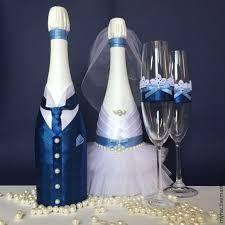 Výsledok vyhľadávania obrázkov pre dopyt свадебные бутылки своими руками