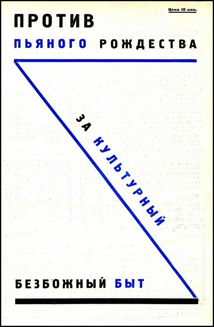 Soviet Antireligious Propaganda - Sobriety & Culture magazine, 1928