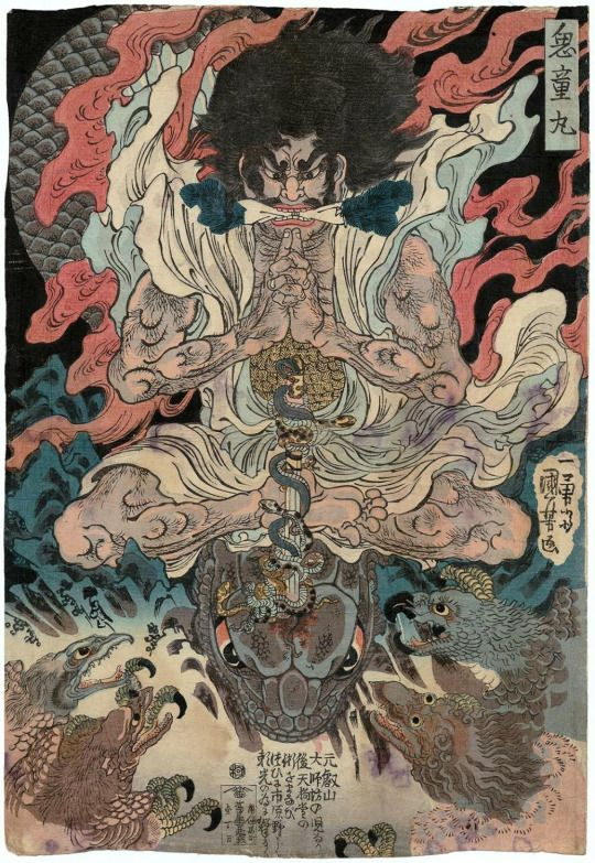 Utagawa Kuniyoshi; woodblock print, 1840