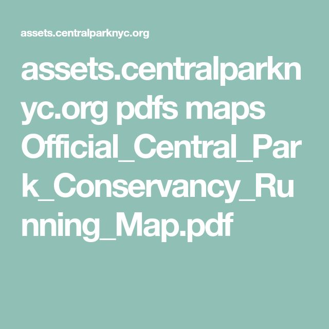 assets.centralparknyc.org pdfs maps Official_Central_Park_Conservancy_Running_Map.pdf