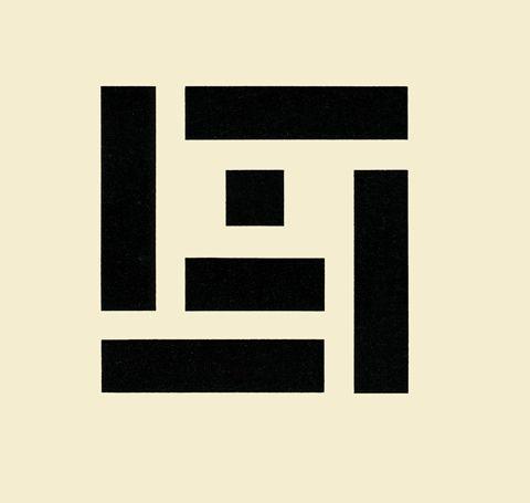 History Dutch Graphic Design    A logo designed by Piet Swart for architect Jan Wils 1921.