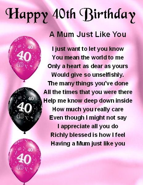 Fridge Magnet Personalised Mum Poem 40th Birthday Design