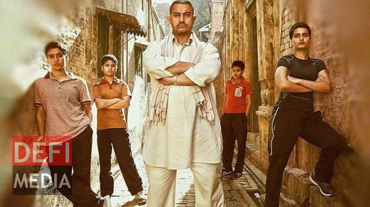 """Dangal"", the biopic led by Nitesh Tiwari with Aamir Khan  ...finished 2016 in beauty and starts 2017 at the same rate.Operated on 4300 screens in India, the film entered the Billionaires Club in just three days and even crossed the Rs 1.5 billion mark in five days. It is the second biggest success of 2016 after the imposing ""Sultan"". And since there is no start this Friday, ""Dangal"" continues its march without opposition to the box office in early 2017. The film also benefit"
