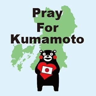 I pray that you are safe. My thoughts are with those who are affected by the disaster. I will always be there for you. 🙏 #ArtworkPower#PrayForKumamoto#PrayForKyushu#ourcountry#KUMAMOTO#EarthquakeKumamoto#Earthquake#JAPAN#九州地方#熊本#日本#祈り#復興#ご無事をお祈り申し上げます#くまモン#Japanese#Safe#Security#heart#peace#love#微力ながらデザインの力で…#KiyokoSmileysArt