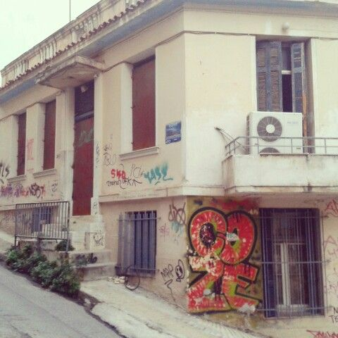 Club Decadence. Athens 2014. ♡