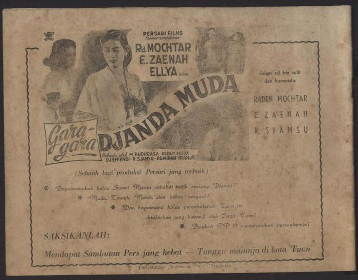 Buku Kenang2an Festival Film Indonesia Pertama,   yang berlangsung di Djakarta pada 30 Maret s/d 5...