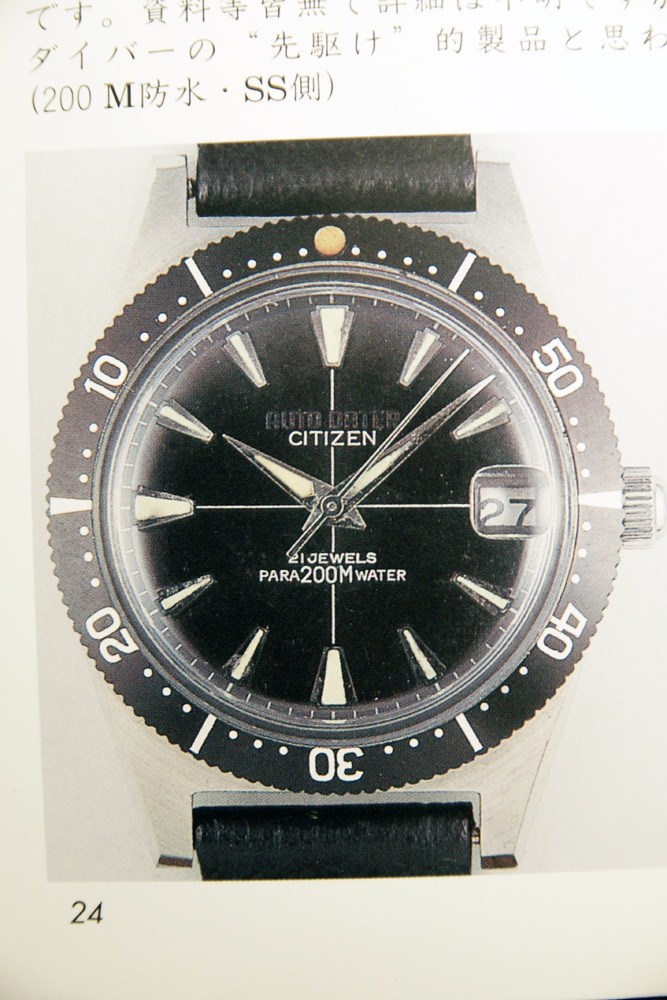 1964 Autodater 200m dive watch: Diver Watches, Watches Review, Japan Watches, Watches Forum, Citizen Watches, Diving Watches