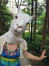 Free shipping Cosplay Umiwe Natural Rubber Alpaca Head Mask Party Halloween…